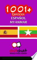 1001+ Ejercicios Español - Myanmar