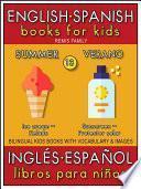 13 - Summer (Verano) - English Spanish Books for Kids (Inglés Español Libros para Niños)