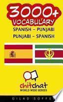 3000+ Spanish Punjabi Punjabi-Spanish Vocabulary