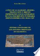 A ésta se la llamará «mujer»: traducción y breves impresiones socio-literarias de una inscripción funeraria hispanohebrea del siglo XIV