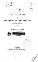 Actas de las sesiones del Congreso Médico Español