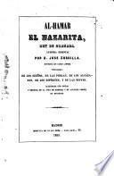 Al-Hamar el Nazarita, Rey de Granada
