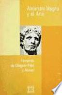 Alejandro Magno y el Arte