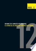 Amnistía Internacional Informe 2012