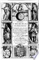 Annales y memorias cronologicas ... desde su principio y poblacion hasta el ano 1620