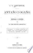 Antaño i ogaño