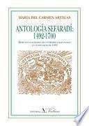 Antología sefaradí