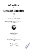 Anuario de legislación ecuatoriana correspondiente