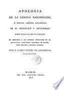 Apología de la lengua bascongada o ensayo crítico filosófico de su perfección y antigüedad
