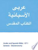 Arabic and Spanish Bible - OT1