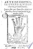 Arte de Cozina, pasteleria, vizcocheria y conserueria