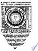 Arte del Computo ... Enla qual se contiene el Aureo numero, Letra dominical, Fiestas mouibles, etc. G.L.