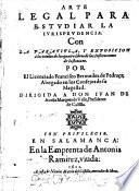 Arte legal para estudiar la Iurisprudencia