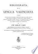 Bibliografía de la lengua valenciana
