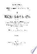 Bibliografía hispano-latina clásica