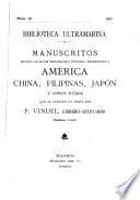 Biblioteca ultramarina