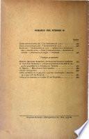 Boletín de la Sociedad Española de Historia Natural