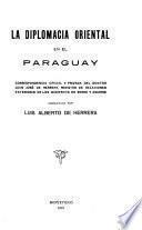 Buenos Aires, Urquiza y el Uruguay