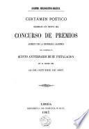 Certámen Poético celebrado con motivo del concurso de premios abierto por la espresada academia para solemnizar el quinto aniversario de su instalación en la noche del 13 de octubre de 1867