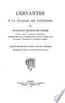 Cervantes y la ciudad de Córdoba