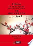 China. Un nuevo comienzo para el psicoanálisis