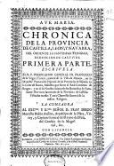 Chronica de la provincia de Castilla, Leon, y Navarra, del Orden de la Santissima Trinidad, Redención de Cautivos