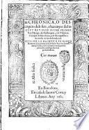 Chronica, o descripcio dels fets, e hazanyes del inclyt rey don Iaume primer rey Darago, de Mallorques, e de Valencia ... Feta per lo Magnifich en Ramon Muntaner ..