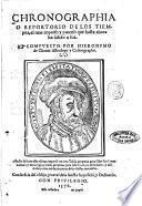 Chronographia o Reportorio de los tiempos, el mas copioso y preciso que hasta ahora ha salido a luz. Compuesto por Hieronymo di Chaues ... Añadio se le en esta vltima impression vna tabla perpetua para saber las lunas nueuas: y otra regla y tabla perpetua para saber la hora dela marea: y assi mismo otra tabla perpetua delas fiestas mouibles. - 1576 (Fue impresso em Lisboa por Antonio Ribero, 1576)