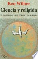Ciencia y religión
