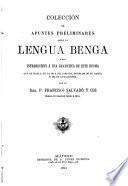 Colección de apuntes preliminares sobre la lengua benga