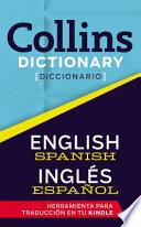 Collins Dictionary - English to Spanish