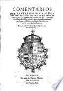 Commentarios del reverndissimo señor frai Bartholome Carrança de Miranda ... sobre el Catechismo christiano