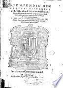 Compendio de algvnas historias de España