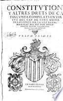 Constitvtions, y altres drets de Cathalvnya