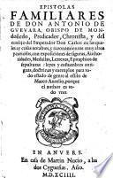 Cosas notables y razonamientos ... con exposiciones de figuras, authoridades, medallas, letreros, epitaphios de sepulturas: leyes y costumbres antiguas ...