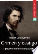 Crimen y castigo (Español Ruso Edición, ilustrado)