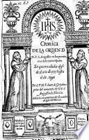 Cronica de la orden de S. Augustin en las provincias de la nueva Espana en quatro edades desde 1533 hasta 1592