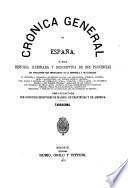 Cronica de la provincia de Tarragona