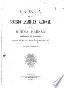 Crónica de la segunda Asamblea Nacional de la Buena Prensa