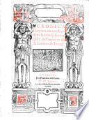 Cronica Troyana, en que se contiene la total y lamentable destruycion de la nombrada Troya