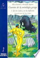 Cuentos de la mitología griega I.