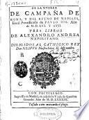 De la guerra de campaña de Roma, y del Reyno de Napoles, en el pontificado de Paulo IIII año de MDLVI y LVII