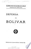 Defensa de Bolívar