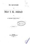 Del Manzanares al Nilo y el Jordán