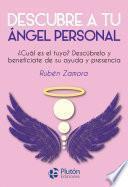 Descubre tu ángel personal