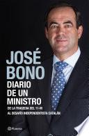 Diario de un ministro