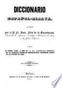 Diccionario Bisaya-Español [Español-Bisaya]