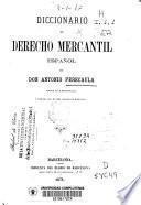 Diccionario de derecho mercantil español