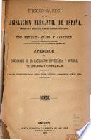 Diccionario de la legislación mercantil de España
