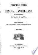 Diccionario de la lengua castellana, 1
